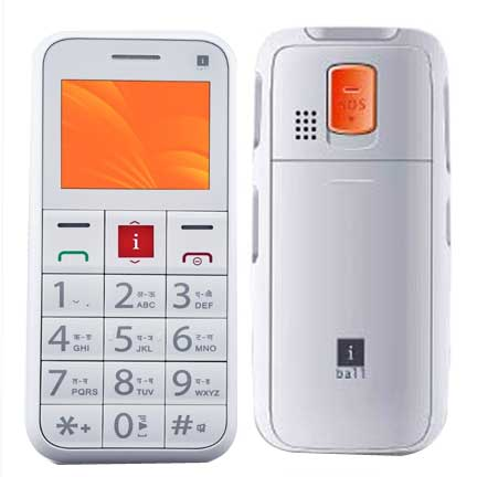 Which Is The Best Mobile Phones For Senior Citizens