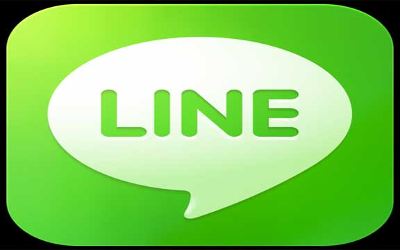 What Is Line App