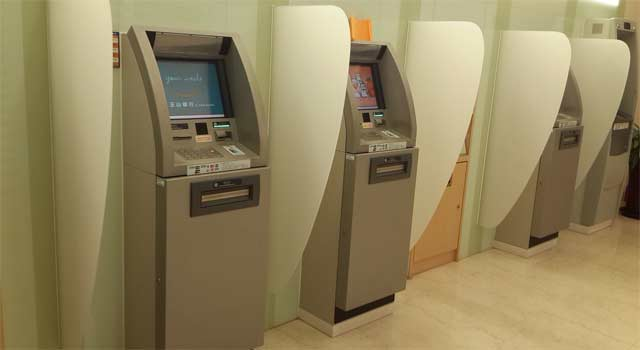 How to Withdraw Money from ATM Card
